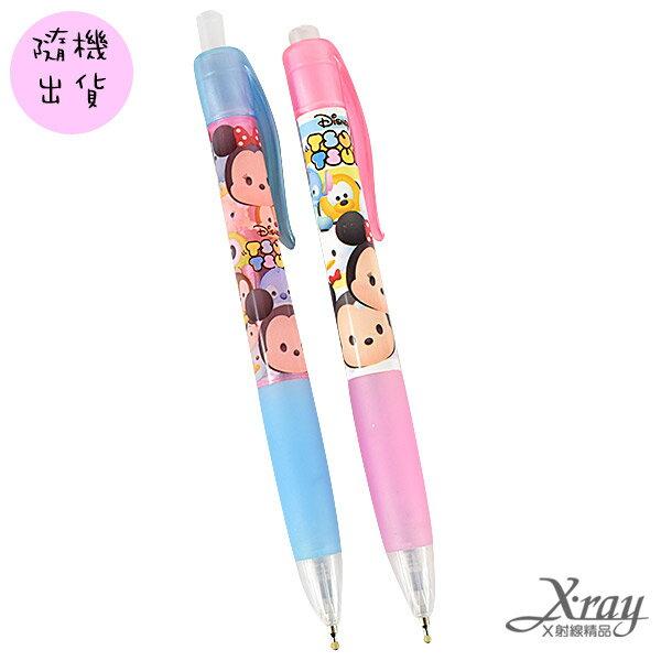 X射線【C496393】迪士尼TsumTsum自動中油筆-2色隨機出貨,文具/開學用品/筆/橡皮擦/尺/書寫工具