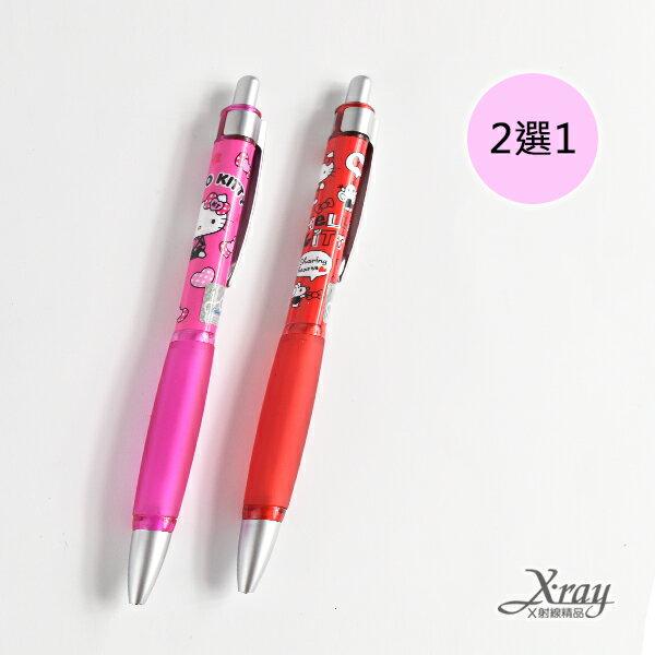 X射線【C948531】kitty胖胖膠套自動鉛筆,二選一(紅色,粉色),筆盒/化妝包/美妝小物/文具包/開學季