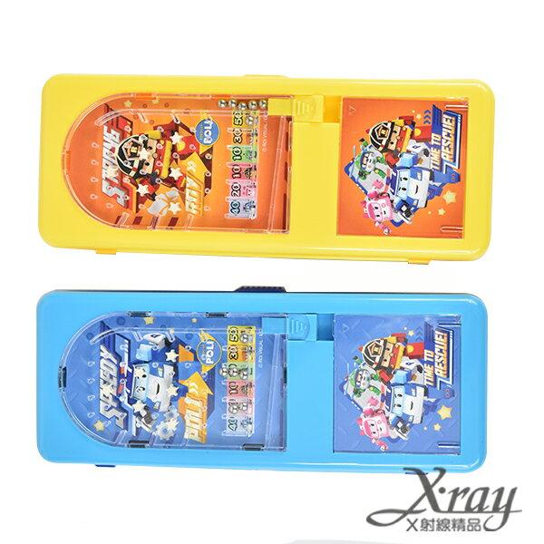 X射線【C848704】波力彈珠鉛筆盒-藍.黃(2選1),收納/削筆機/筆袋/開學必備/置物盒/收納盒