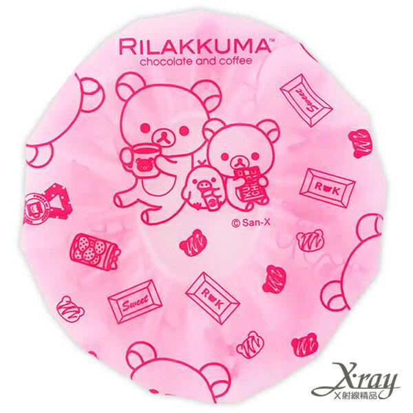 X射線【C181441】懶熊浴帽(粉),衛浴用品/台灣製/敷臉/護髮浴帽
