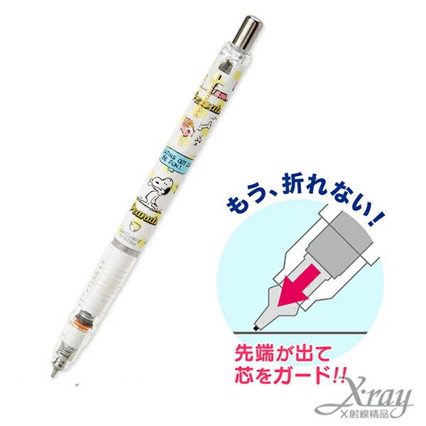 X射線【C473900】史奴比寫不斷自動鉛筆,文具/開學用品/筆/橡皮擦/尺/書寫工具