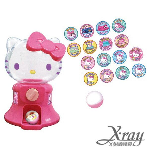 X射線【C138913】HelloKitty迷你扭蛋機玩具,兒童玩具/ HelloKitty扭蛋機