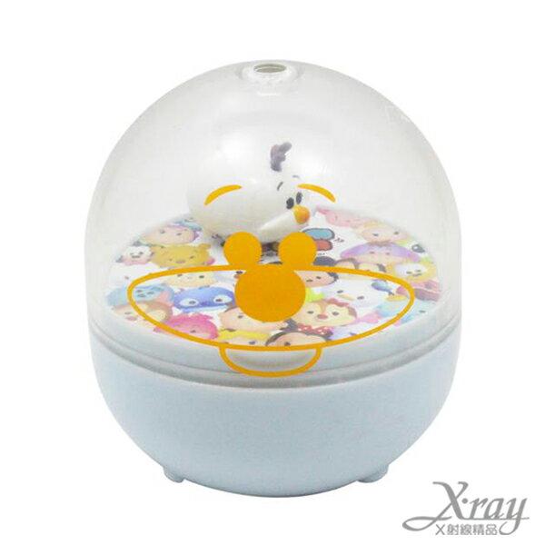 X射線【C854616】TSUM TSUM旋轉華爾滋(雪寶),冰雪奇緣/玩偶/紓壓小物/
