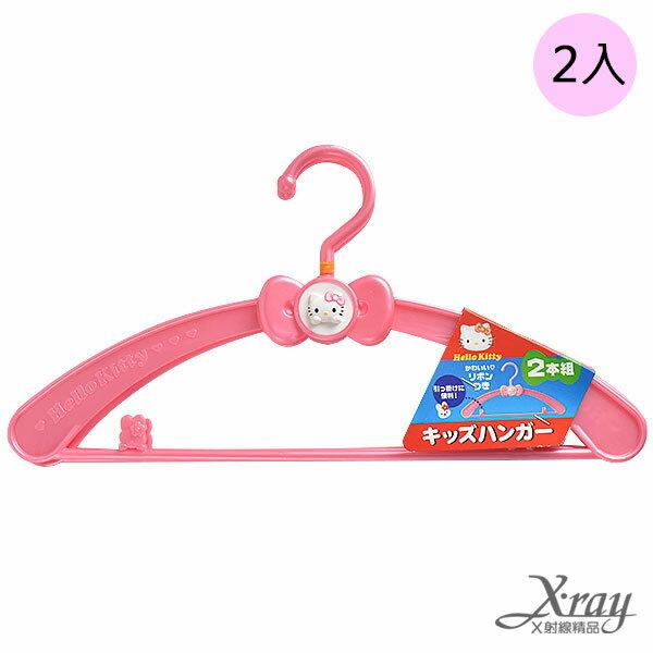 X射線【C130018】HelloKitty兒童用衣架(2入),造型衣架/凱蒂貓/小衣架/收納衣服/衣櫃
