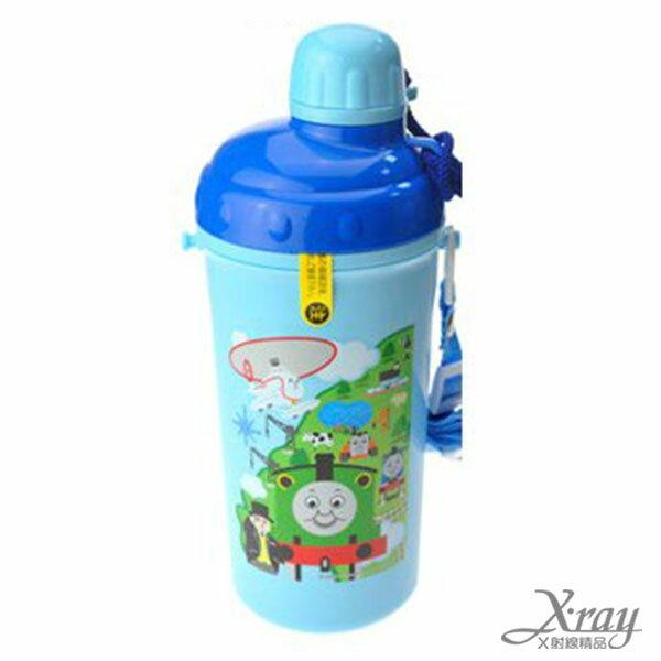 X射線【C065064】湯瑪士直飲水杯,水杯/水壺/餐具