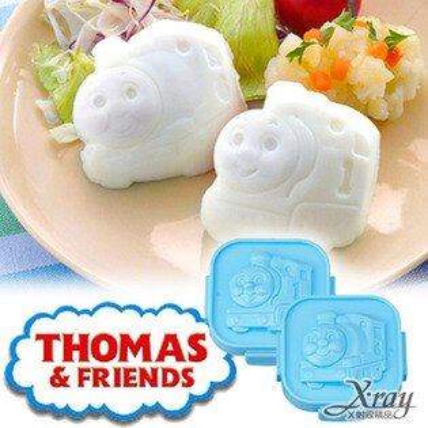 X射線【C084188 】湯瑪士水煮蛋做餐壓模,廚房模具/做餐模具/野餐料理/兒童便當/營養午餐