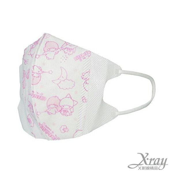 X射線【C312977】雙子星兒童立體口罩,機車用口罩/衛生口罩/防塵口罩