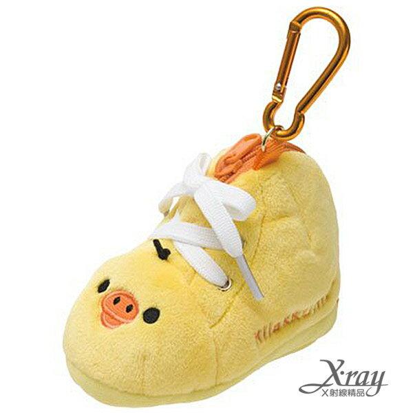 X射線【C603751】小雞鞋型絨毛零錢包,文具/開學用品/化妝包/萬用包/皮夾