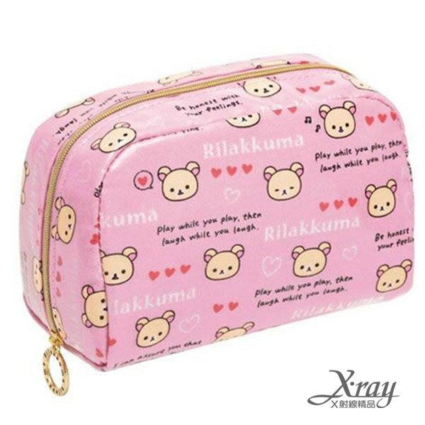 X射線【C604659】牛奶熊化妝包,零錢包/萬用包/皮夾