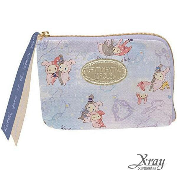 X射線【C638746】馬戲團零錢包,化妝包/萬用包/皮夾