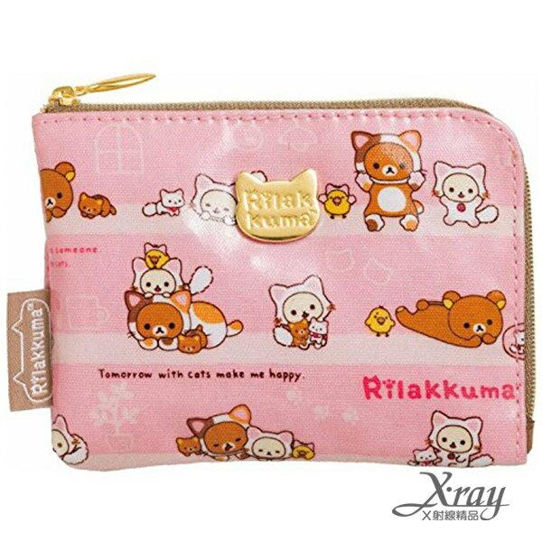 X射線【C649490】懶熊變身貓鑰匙零錢包,開學用品/化妝包/萬用包/皮夾