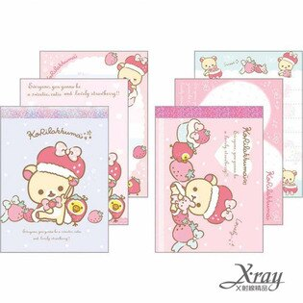 X射線【C656122】 牛奶熊草莓甜心小便條本(1入-粉紫2色隨機出貨),便條紙/卡片紙/收納盒/文具用品