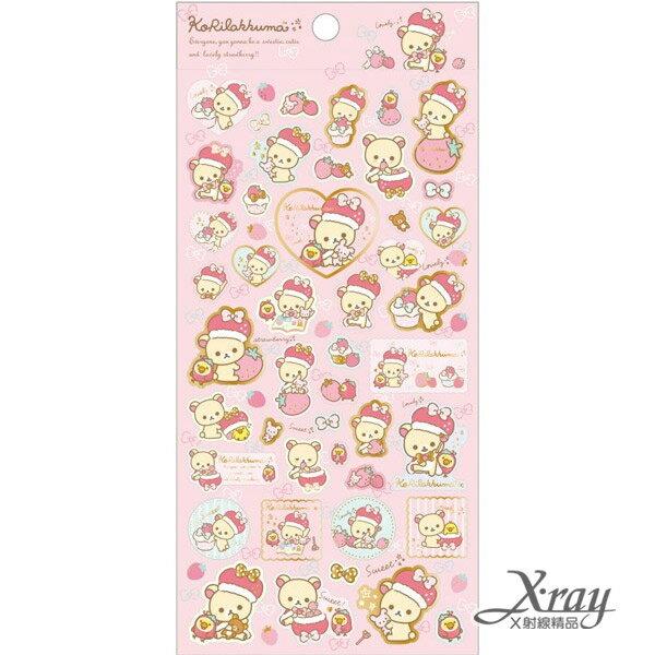 X射線【C656207】牛奶熊草莓甜心貼紙-粉,便條紙/卡片紙/收納盒/文具用品