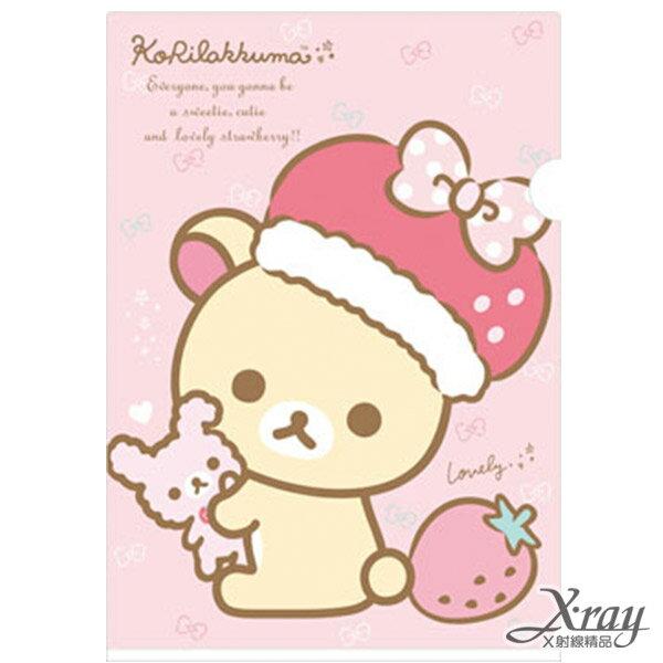 X射線【C658140】牛奶熊草莓甜心文件夾-粉,資料夾/L夾/收納夾/A4夾/分類夾/開學必備
