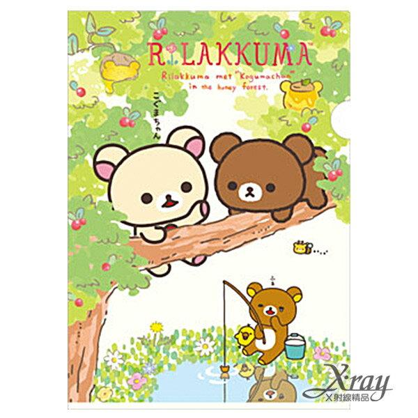 X射線【C662772】懶熊森林文件夾(爬樹.釣魚),資料夾/L夾/收納夾/A4夾/分類夾/開學必備