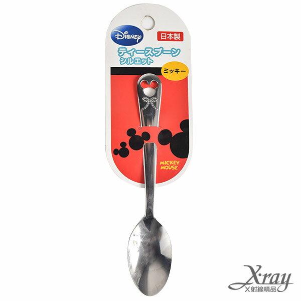 X射線【C164070】迪士尼米奇簍空不鏽鋼小湯匙,便當餐具/環保餐具/開學必備/卡通/日本製