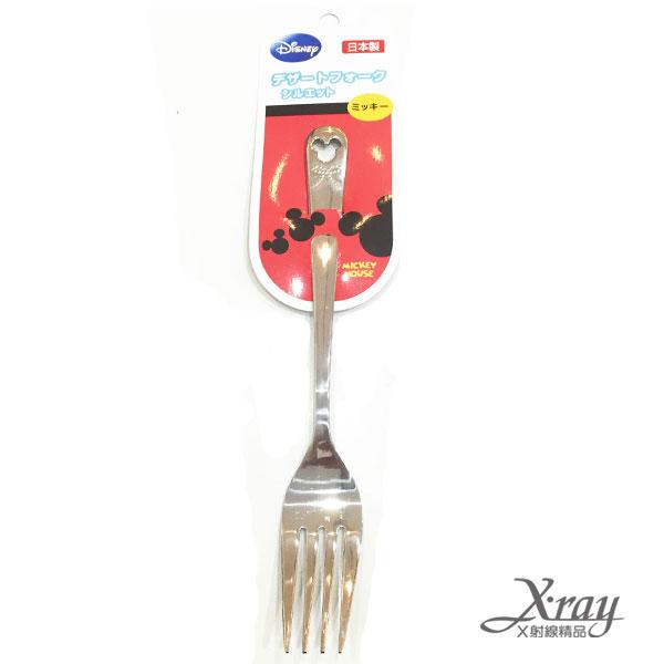 X射線【C165404】迪士尼米奇簍空大叉子,便當餐具/環保餐具/開學必備/卡通/日本製