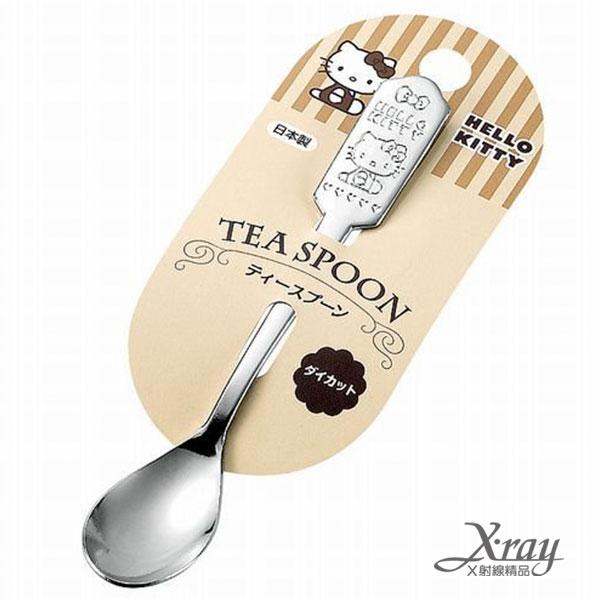 X射線【C167569】HelloKitty不鏽鋼小湯匙,便當餐具/環保餐具/開學必備/卡通/日本製