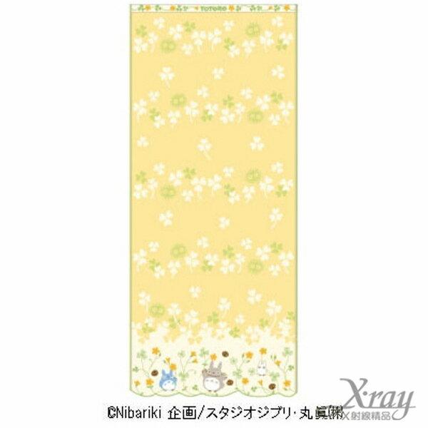 X射線【C572957】TOTORO 毛巾(酢漿草),浴巾/毛巾/盥洗小物/龍貓/宮崎駿