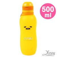 X射線【C529621】折疊式水壺-蛋黃哥,水瓶/隨身瓶/飲水壺