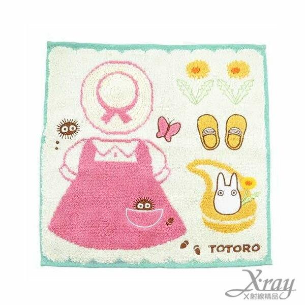 X射線【C558869】龍貓毛巾-小梅洋裝,浴巾/毛巾/盥洗小物/龍貓/宮崎駿