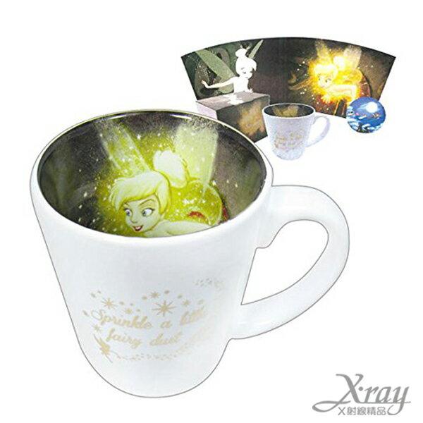 X射線【C561011】奇妙仙子馬克杯,杯子/水杯/迪士尼/小飛俠