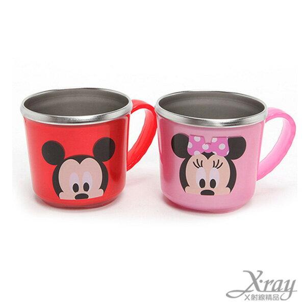 X射線【C052478】迪士尼不銹鋼杯,米奇米妮兩款2選1,餐具組/湯匙/環保/開學