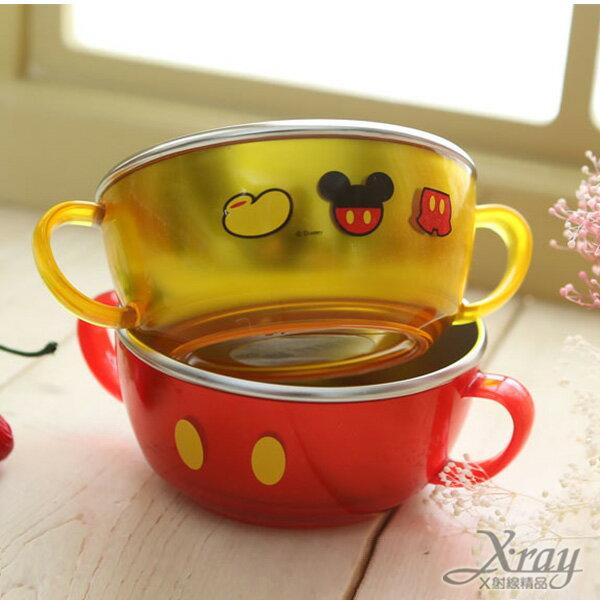 X射線【C052911】迪士尼不銹鋼雙把碗,紅色黃色兩款2選1,餐具組/湯匙/環保/開學