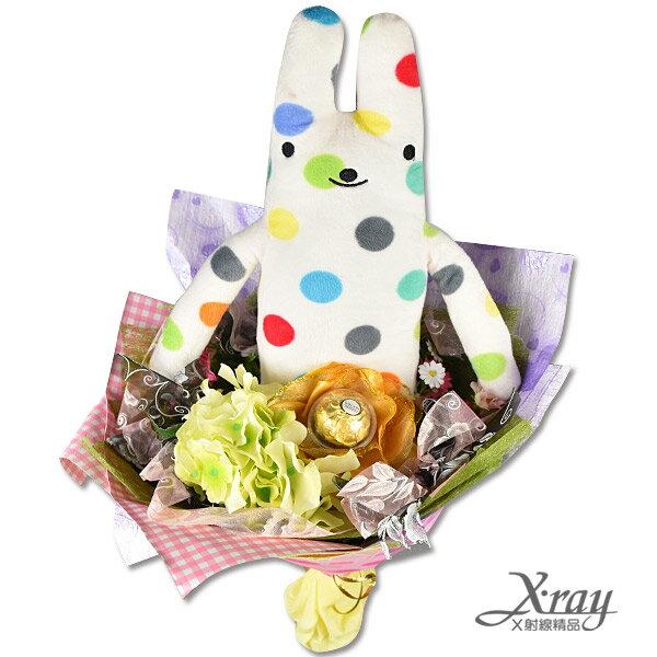 X射線【Y999934】多彩兔金莎花束,情人節金莎花束/捧花/情人節禮物/婚禮小物