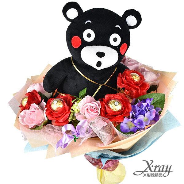 X射線【Y999937】熊本熊金莎花束,情人節金莎花束/捧花/情人節禮物/婚禮小物