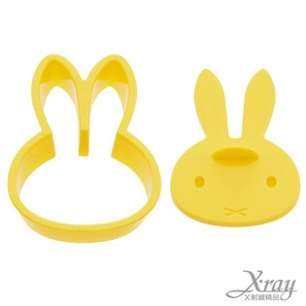 X射線【C312076】可愛MIFFY壓模(餅乾用),廚房模具/做餐模具/野餐料理/兒童便當/營養午餐