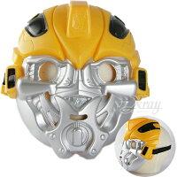 萬聖節Halloween到X射線【W060018】變形金剛面具(黃色大黃蜂),萬聖節/Party/角色扮演/化妝舞會/表演造型都合適~