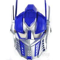 萬聖節Halloween到X射線【W600181】變形金剛面具(藍色柯博文),萬聖節/Party/角色扮演/化妝舞會/表演造型都合適~