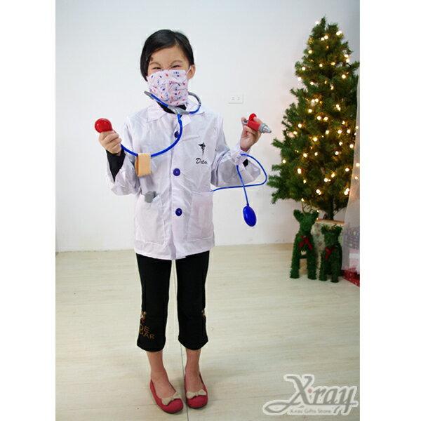 X射線【X370012】牙科醫生裝,聖誕衣/萬聖節服裝/化妝舞會/派對道具/兒童變裝/職業