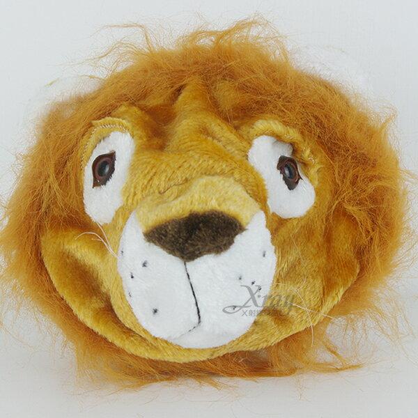 X射線【W010030】獅子動物帽,化妝舞會/表演造型/尾牙表演/聖誕節/派對道具/萬聖節服裝