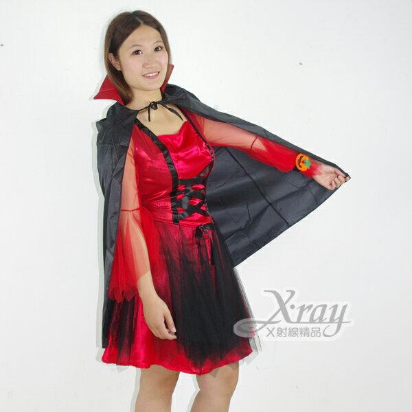 X射線【W878243】吸血鬼披風(36吋),萬聖節服裝/化妝舞會/派對道具/兒童變裝