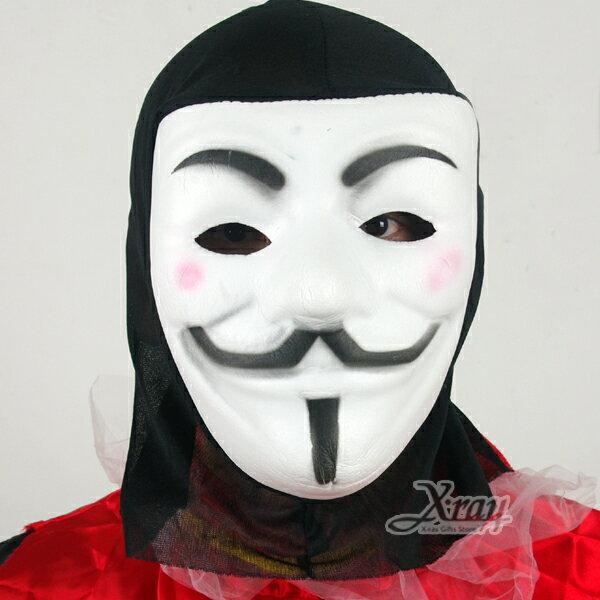 X射線【W402098】EVA厚全罩面具-V怪客,化妝舞會/角色扮演/尾牙表演/萬聖節/聖誕節/兒童變裝/cosplay