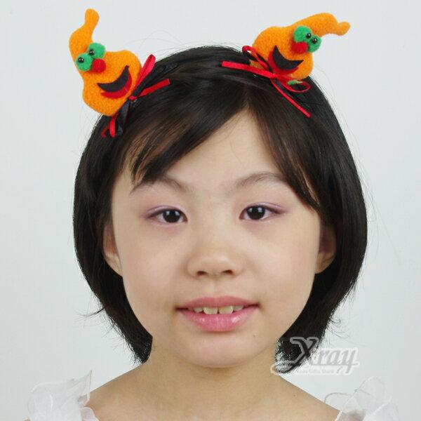X射線【W404474】南瓜精靈造型頭飾,化妝舞會/角色扮演/尾牙表演/萬聖節服裝/聖誕節/兒童變裝