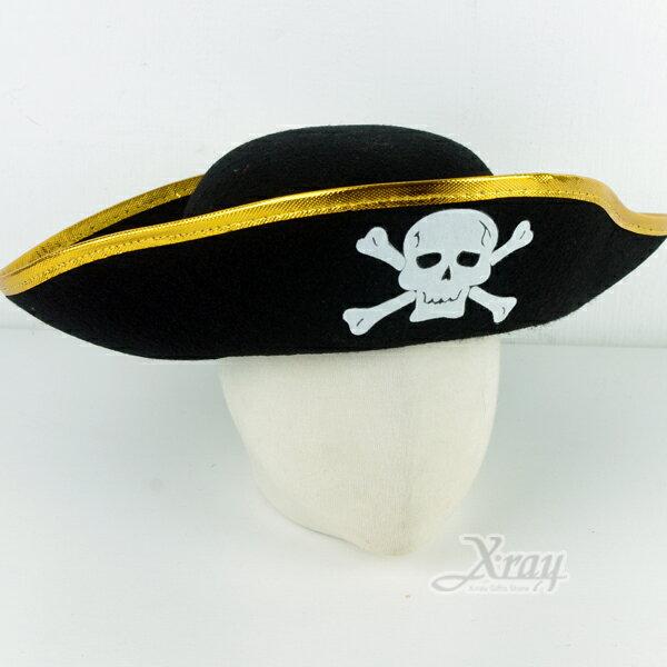 X射線【W405952】神鬼奇航海盜帽,表演造型/萬聖節服裝/派對道具/尾牙表演/化妝舞會