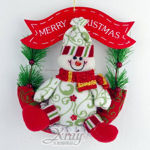 X射線【X295769】9吋聖誕花圈(雪人),聖誕節/聖誕禮物/聖誕佈置/聖誕掛飾/聖誕裝飾/聖誕吊飾/聖誕襪/禮物袋