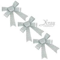 聖誕節禮物推薦X射線【X298235】立體蝴蝶結3入(小)-銀,聖誕節/聖誕禮物/聖誕佈置/聖誕掛飾/聖誕裝飾/聖誕吊飾/聖誕襪/禮物袋