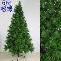 聖誕節禮物推薦X射線【X030003】6呎高級松針樹(綠)(不含飾品、燈飾),聖誕樹/聖誕佈置/聖誕