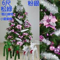 聖誕節禮物推薦X射線【X030003c】6尺綠色高級松針成品樹(粉銀色系),內含聖誕樹+聖誕燈+聖誕花+蝴蝶結緞帶+鍍金球+聖誕飾品+花材
