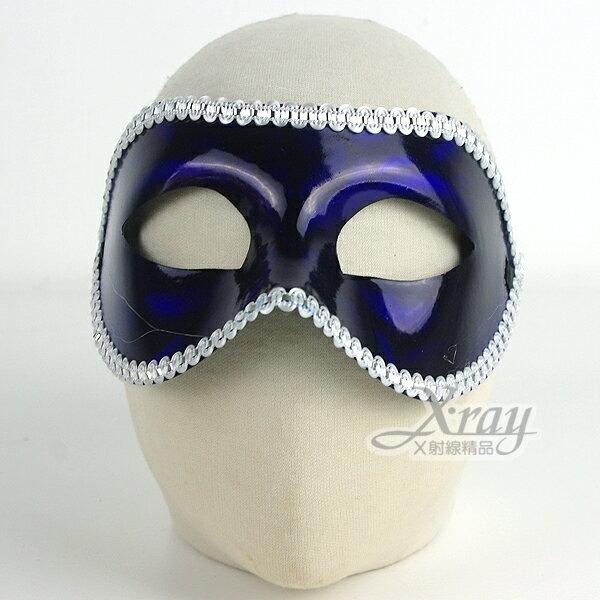 X射線【W063521】亮面緞帶面具(藍),Party/角色扮演/化妝舞會/表演造型都合適~