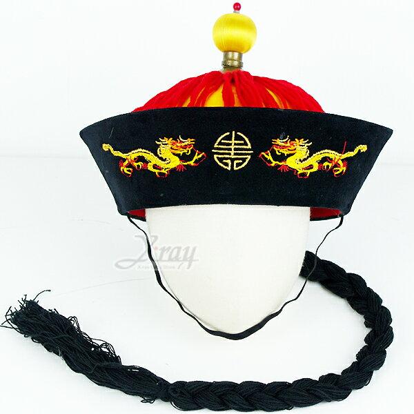X射線【Z010001】皇帝帽,清朝宮廷/過年/表演造型/甄環傳/派對道具/春酒尾牙/格格