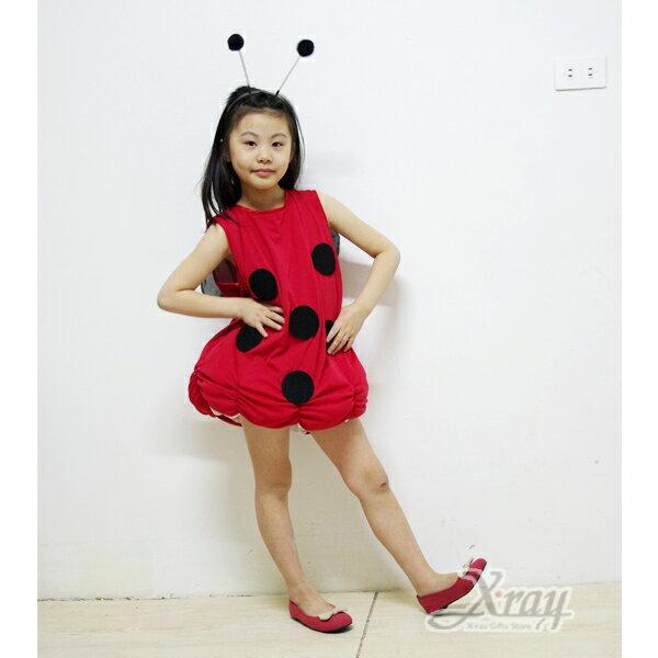 X射線【W390020】可愛瓢蟲蓬蓬裝(附髮圈),化妝舞會/角色扮演/尾牙表演/萬聖節服裝/聖誕節/兒童變裝