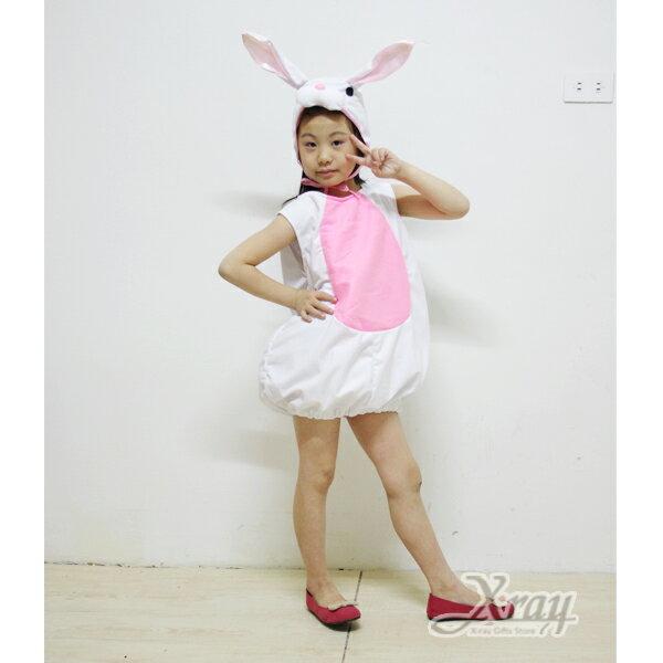 X射線【W390022】兔子蓬蓬裝(附頭套),化妝舞會/角色扮演/尾牙表演/萬聖節服裝/聖誕節/兒童變裝