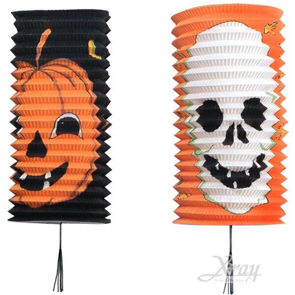 X射線【W405549】22cm紙燈籠(南瓜骷髏2選1),萬聖節南瓜糖果籃/南瓜桶/派對用品/表演造型