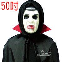 萬聖節Halloween到X射線【W878250】50吋吸血鬼披風,萬聖節服裝/化妝舞會/派對道具/