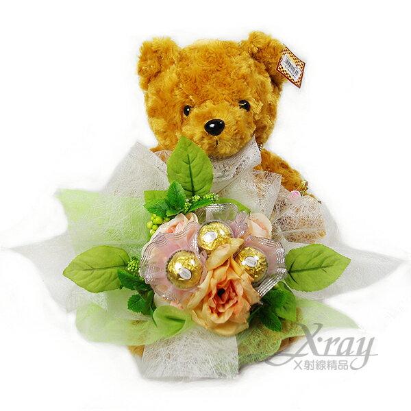 X射線【Y999974】熊抱你金莎花束(花束.綠.熊),情人節金莎花束/捧花/情人節禮物/婚禮小物